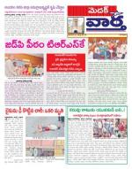 06-07-2014 - Read on ipad, iphone, smart phone and tablets.