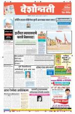 8th Jul Akola - Read on ipad, iphone, smart phone and tablets.