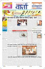 08-07-2014 Hindi - Read on ipad, iphone, smart phone and tablets.