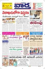 08-07-2014 Main - Read on ipad, iphone, smart phone and tablets.