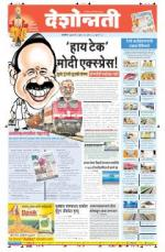 9th Jul Akola - Read on ipad, iphone, smart phone and tablets.
