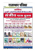 09-07-2014 - Read on ipad, iphone, smart phone and tablets.