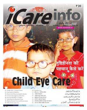 i Care Info - July 2014 - Read on ipad, iphone, smart phone and tablets.