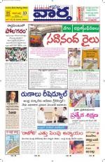 09-07-2014 Main - Read on ipad, iphone, smart phone and tablets.