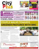 Kandivali Vol-5,Issue-41,Date - JULY 11 - JULY 17, 2014