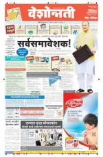 11th Jul Jalgaon - Read on ipad, iphone, smart phone and tablets.
