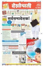 11th Jul Amravati - Read on ipad, iphone, smart phone and tablets.