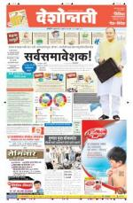 11th Jul Akola - Read on ipad, iphone, smart phone and tablets.