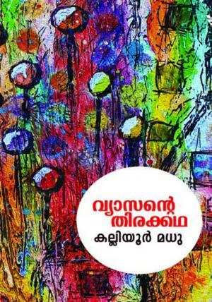 Vyasante Thirakkatha
