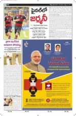 10-07-2014 - Read on ipad, iphone, smart phone and tablets.