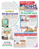 11-07-2014 - Read on ipad, iphone, smart phone and tablets.