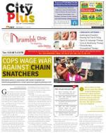 MALAD, Vol - 5, Issue -40, JULY 12 - JULY 18, 2014 - Read on ipad, iphone, smart phone and tablets.