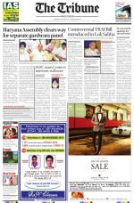 NCR_12_July_2014 - Read on ipad, iphone, smart phone and tablets.