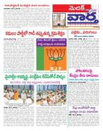 12-07-2014 - Read on ipad, iphone, smart phone and tablets.