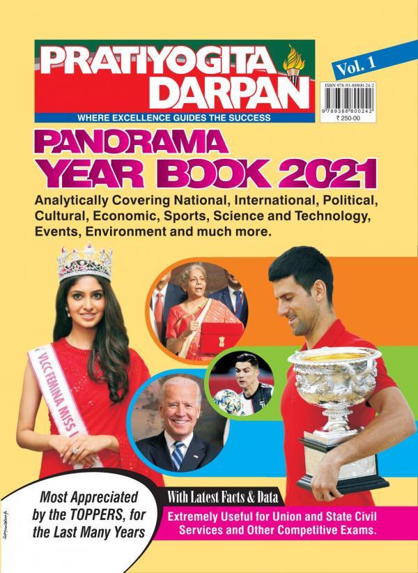Panorama Year Book 2021 Volume 1