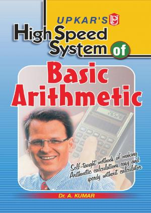 High Speed System of Basic Arithmetic - Read on ipad, iphone, smart phone and tablets