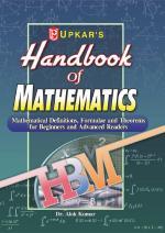 Hand Book of Mathematics
