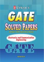 GATE Solved Papers (Electronics and Communication Engineering)