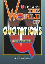 The World of Quotations