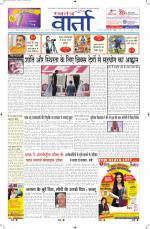 14-07-2014 Hindi - Read on ipad, iphone, smart phone and tablets.