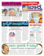 13-07-2014 - Read on ipad, iphone, smart phone and tablets.