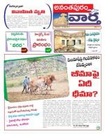 14-07-2014 - Read on ipad, iphone, smart phone and tablets.