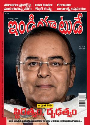 India Today Telugu-22nd July 2014 - Read on ipad, iphone, smart phone and tablets.