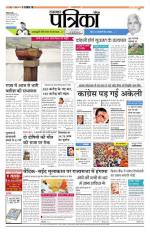 15-07-2014 - Read on ipad, iphone, smart phone and tablets.