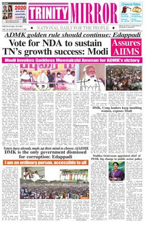 Trinity Mirror English Daily