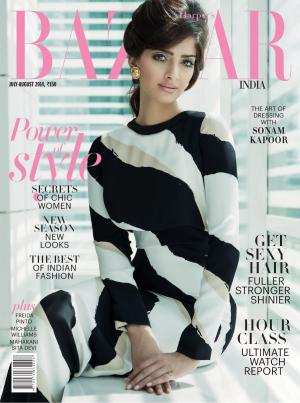 Harper's Bazaar-July-August 2014 - Read on ipad, iphone, smart phone and tablets.