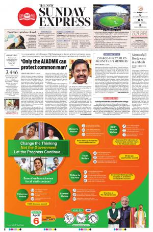 The New Indian Express-Tiruchy