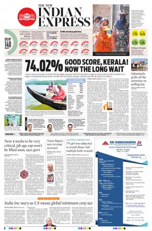 The New Indian Express-Kannur