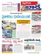 16-07-2014 - Read on ipad, iphone, smart phone and tablets.