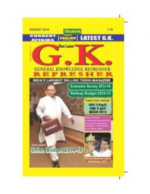 GKR AUGUST 2014