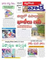 17-07-2014 - Read on ipad, iphone, smart phone and tablets.