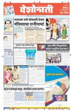 18th Jul Jalgaon - Read on ipad, iphone, smart phone and tablets.