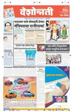 18th Jul Amravati - Read on ipad, iphone, smart phone and tablets.