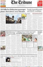 NCR_18_July_2014 - Read on ipad, iphone, smart phone and tablets.