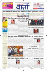 18-07-2014 Hindi - Read on ipad, iphone, smart phone and tablets.