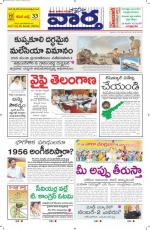18-07-2014 Main - Read on ipad, iphone, smart phone and tablets.