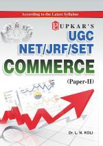 UGC NET/JRF/SET Commerce ( Paper II)