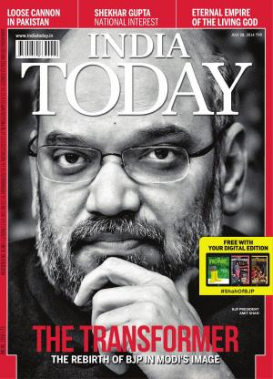 India Today-28th July 2014 - Read on ipad, iphone, smart phone and tablets.