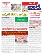 19-07-2014 - Read on ipad, iphone, smart phone and tablets.