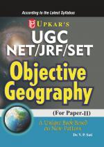 UGC-NET/JRF/SLET Obj. Geography (Paper II)