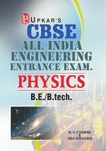 CBSE AIEEE Physics