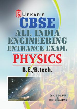 CBSE AIEEE Physics - Read on ipad, iphone, smart phone and tablets.