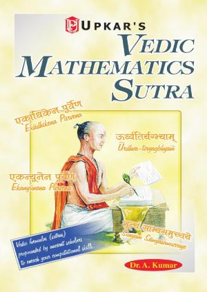 Vedic Mathematics Sutra - Read on ipad, iphone, smart phone and tablets.