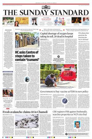 The Sunday Standard