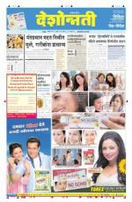 Hingoli Parbhani - Read on ipad, iphone, smart phone and tablets.