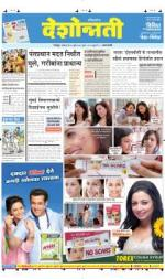 20th Jul Amravati - Read on ipad, iphone, smart phone and tablets.